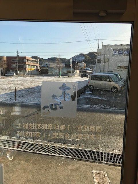 店内から外の風景です。
